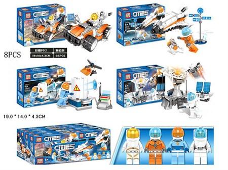 Конструктор Лего Сити Космос среднее (8 шт в упаковке) - фото 13930