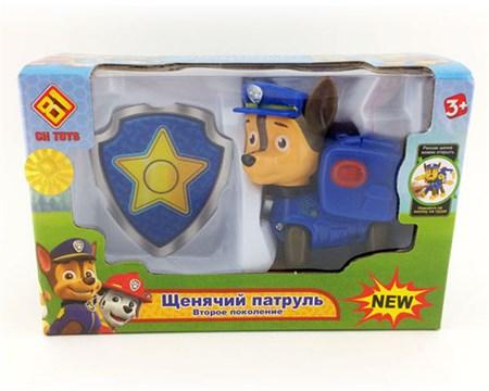 Щенячий патруль Щенки спасатели Гонщик - фото 14252