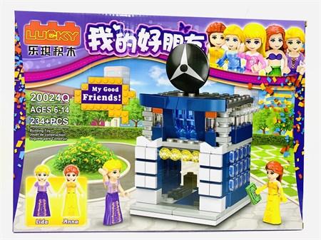 Конструктор Лего для девочек Банкомат 234 дет. - фото 14369