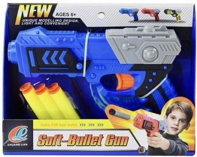 Пистолет бластер с пульками Soft bullet gun - фото 14614