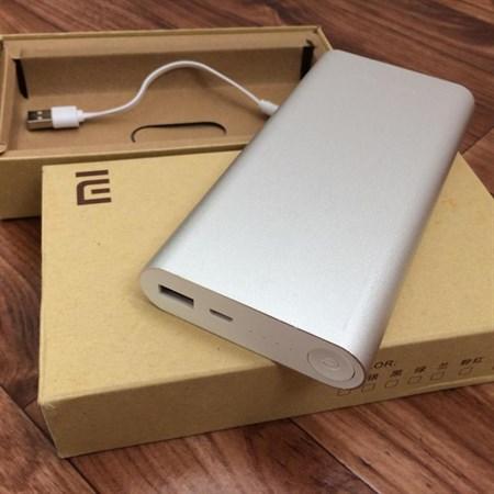 Пауэр банк Xiaomi Mi Power Bank 20800 mAh. - фото 14723