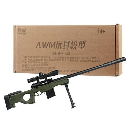 Детское оружие Снайперская винтовка с прицелом, очками и орбизом - фото 14778