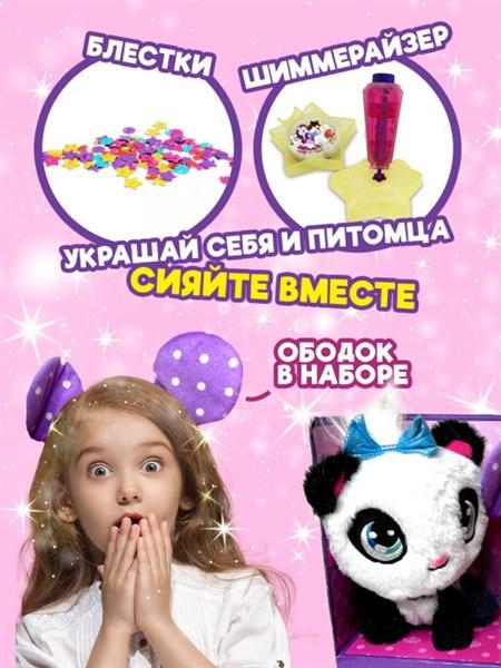Игровой набор для девочек аналог Shimmer Stars /мягкая игрушка/десткая косметика/украшения/блестки - фото 14790