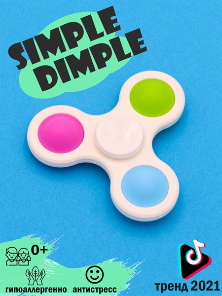 Антистресс SIMPLE DIMPLE спиннер - фото 14803