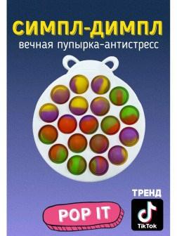 """Антистресс POP IT """"Божья коровка"""" - фото 14819"""