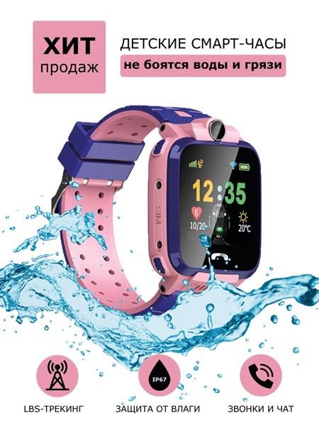 Смарт часы детские с камерой - фото 15231