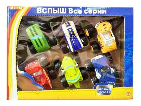 Набор Вспыш и чудо-машинки 6 шт - фото 15274