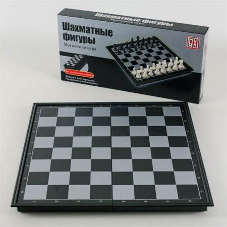 Шахматы, магнитная игра - фото 15375
