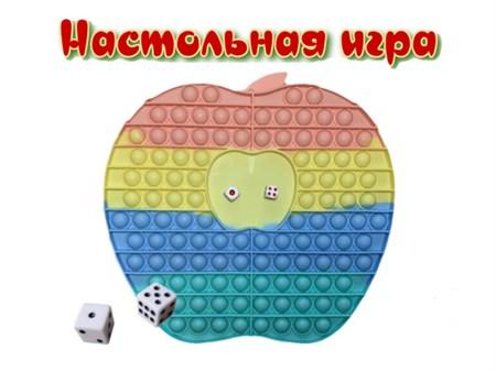 Pop it (вечная пупырка) Антистресс игра Яблоко - фото 15568