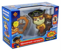 Щенячий патруль серия Пираты Крепыш фигурка