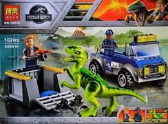 Лего Конструктор Dinosaur World «Грузовик спасателей для перевозки раптора»