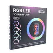 Цветная кольцевая лампа (мультиколор) 33 см