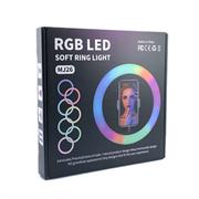 Цветная кольцевая светодиодная селфи лампа, 26см