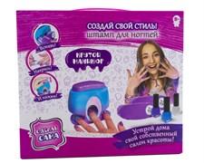 Штамп для ногтей «Создай свой стиль»
